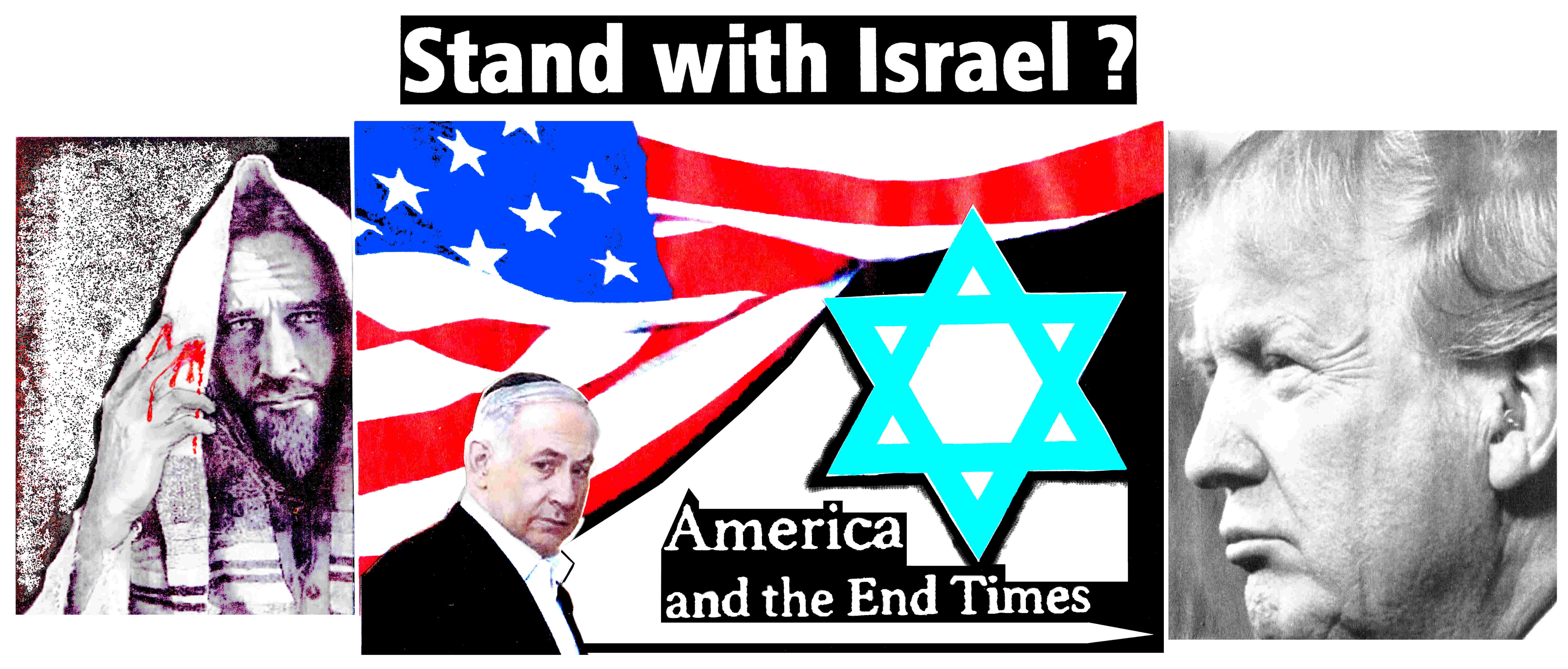 Stand with Israel - ad.jpg